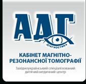 Томограф Львів. Обстеження МРТ